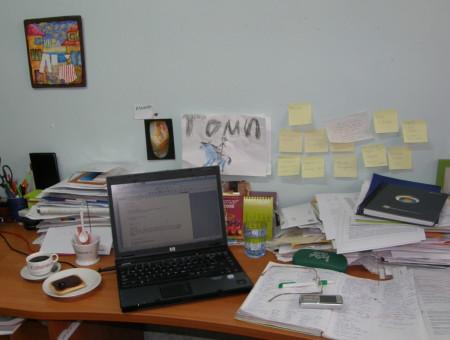моето работно място