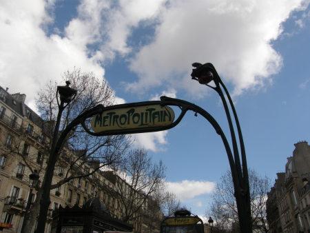 метрото в Париж