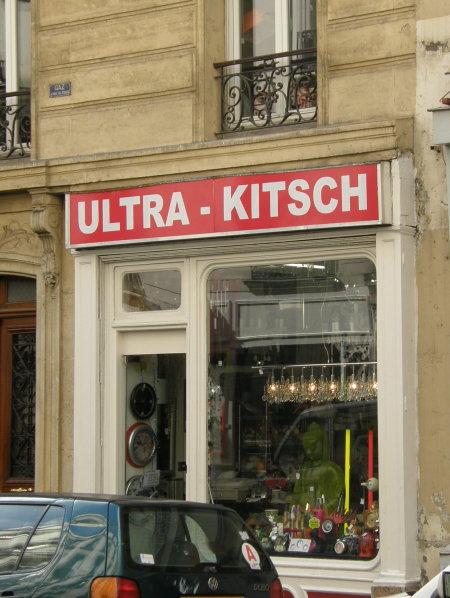 магазин Ултра Кич, близо до нашия хотел