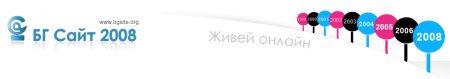 bgsite