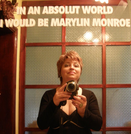 аз в огледалото