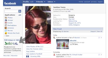 HTML каре на Jabse във Facebook