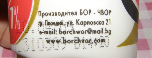 p6300006