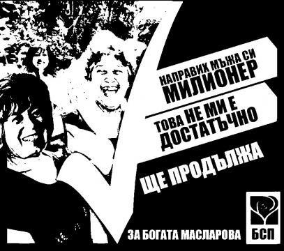 maslarova