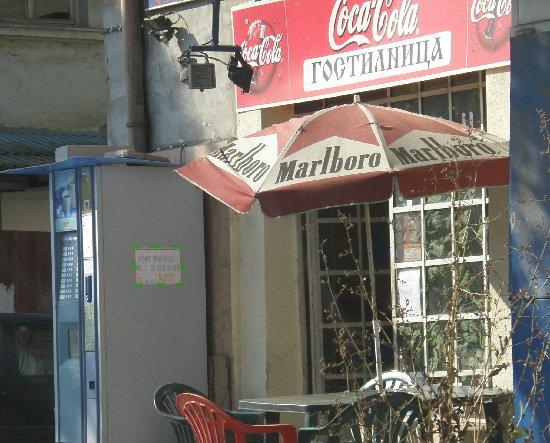 кока кола гостилница, marlboro чадър, стар, кафе автомат, лист с лепенки зелени, стари пластмасови столове, кочина, България днес