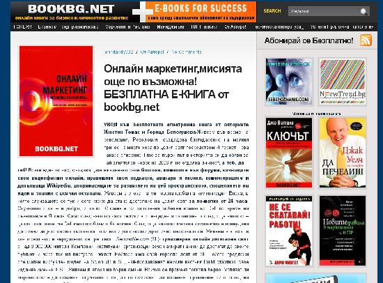 Screenshot-69