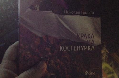 photo123