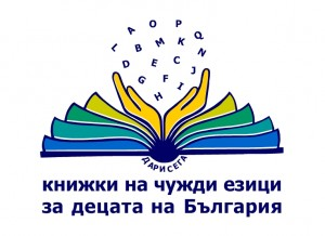 logo4_english2