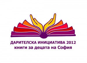logo_dar