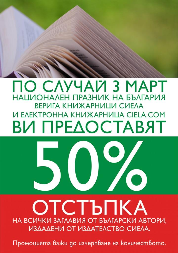 mart-print