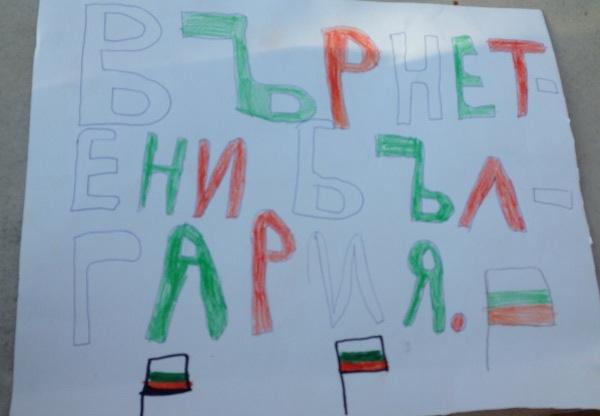 danswithme-bulgaria