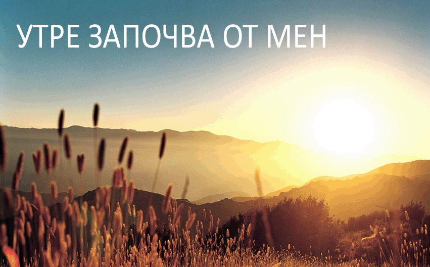 darin-2